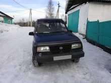 Ленинск-Кузнецкий Sidekick 1990