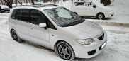 Mazda Premacy, 2004 год, 299 000 руб.
