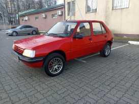 Калининград 205 1991