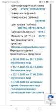 Лада 2110, 2003 год, 60 000 руб.
