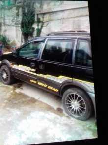 Сочи RVR 1995