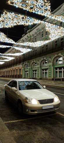 Москва Mark II 2000