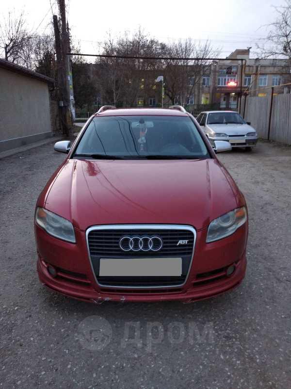 Audi A4, 2005 год, 365 000 руб.