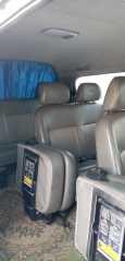 Hyundai Starex, 2008 год, 360 000 руб.
