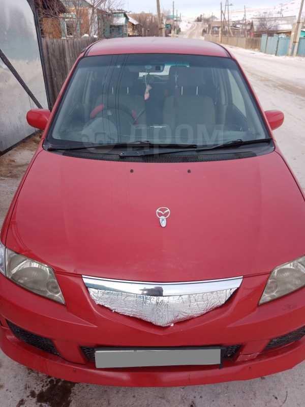 Mazda Premacy, 2002 год, 330 000 руб.