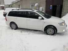Новосибирск Corolla Fielder