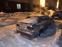 Новосибирск Primera Camino