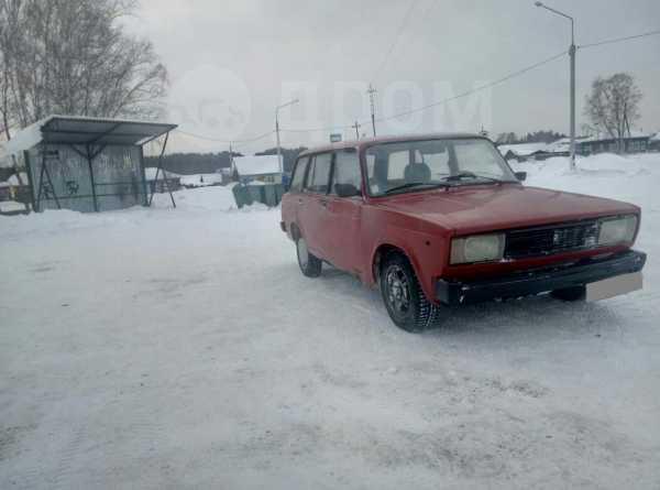 Лада 2104, 1994 год, 27 000 руб.