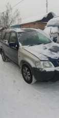 Honda CR-V, 1997 год, 170 000 руб.