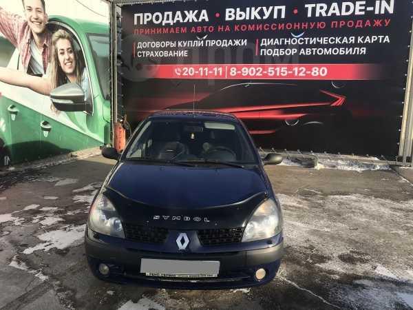 Renault Symbol, 2002 год, 180 000 руб.