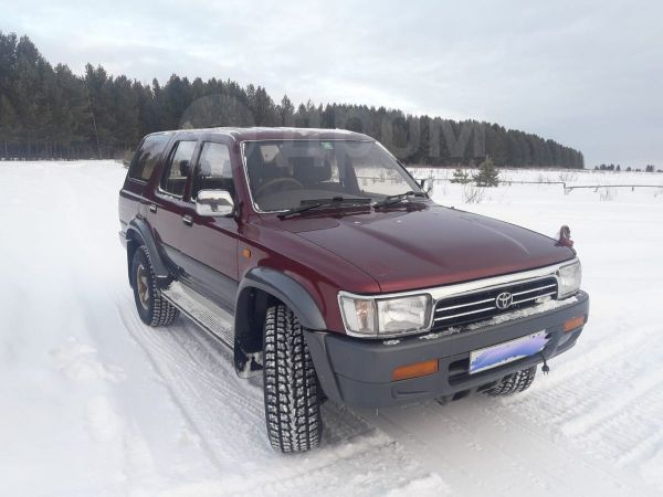 Toyota Hilux Surf, 1992 год, 341 000 руб.
