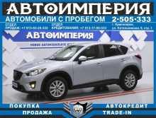 Красноярск CX-5 2015