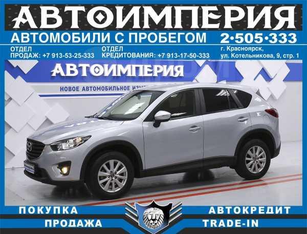 Mazda CX-5, 2015 год, 1 228 000 руб.