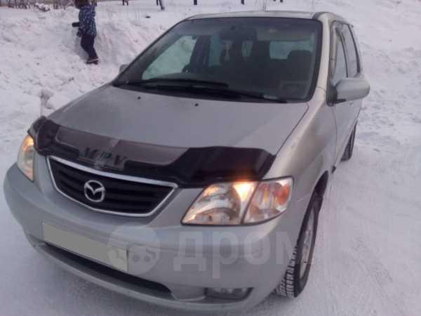 Mazda MPV, 2001 год, 245 000 руб.