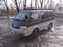 Челябинск Vanette 2001