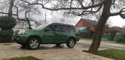 Nissan X-Trail, 2002 год, 340 000 руб.