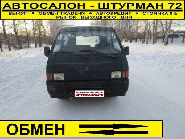 Mitsubishi L300, 1997 год, 167 888 руб.