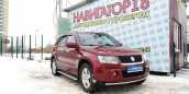 Suzuki Grand Vitara, 2005 год, 475 000 руб.