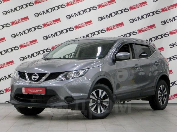Nissan Qashqai, 2018 год, 1 225 500 руб.