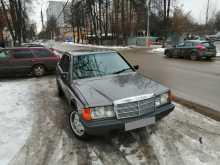Пушкино 190 1987