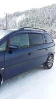 Subaru Traviq, 2002 год, 300 000 руб.