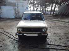 Симферополь 2101 1973