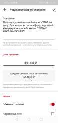 Лада 2109, 2005 год, 30 000 руб.