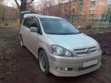 Омск Ipsum 2003