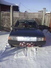 Куйбышев 80 1986
