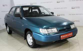 Волгодонск 2110 1999