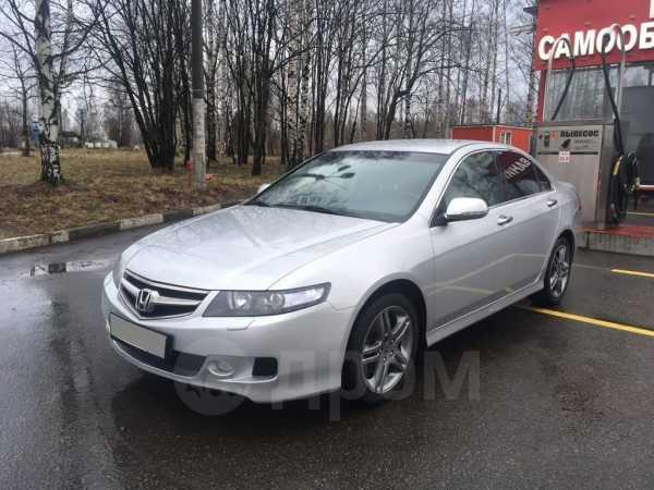 Honda Accord, 2007 год, 399 000 руб.