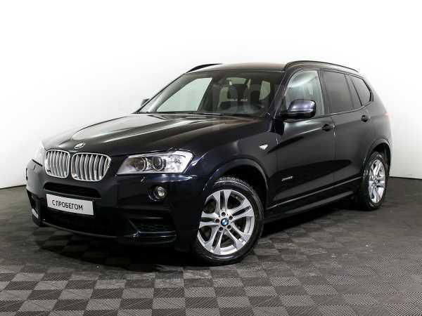 BMW X3, 2013 год, 1 258 000 руб.