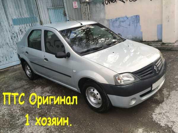 Renault Logan, 2008 год, 185 000 руб.