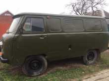 Каневская Буханка 1980