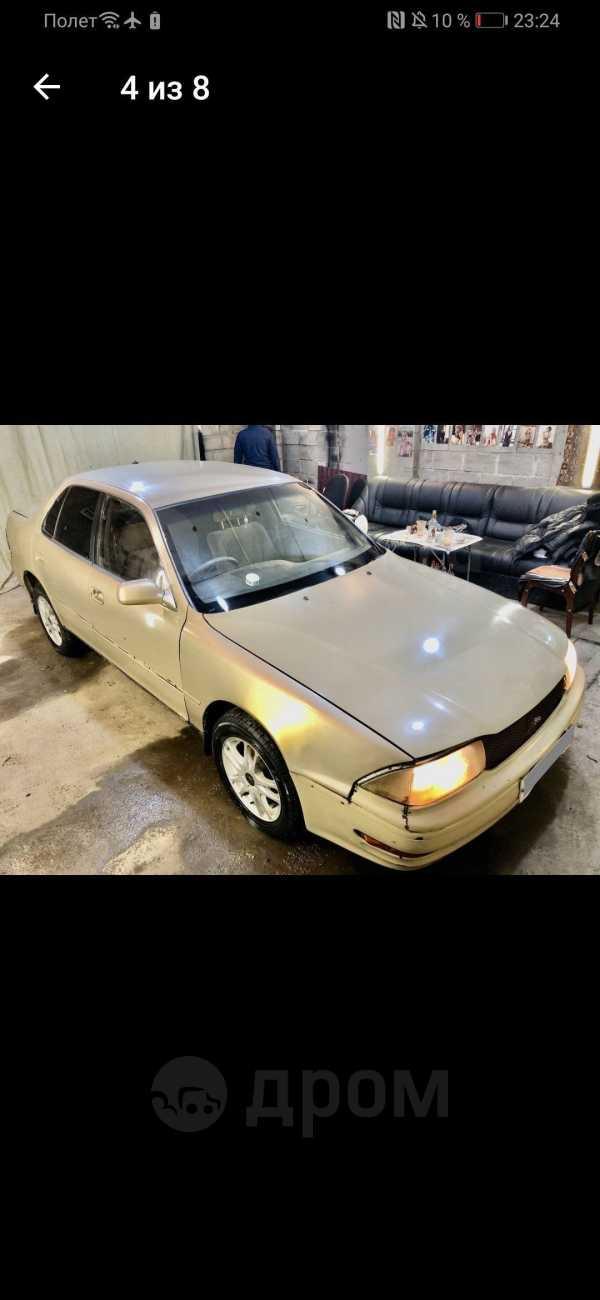 Toyota Vista, 1992 год, 66 000 руб.