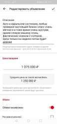 Kia Optima, 2015 год, 1 095 000 руб.