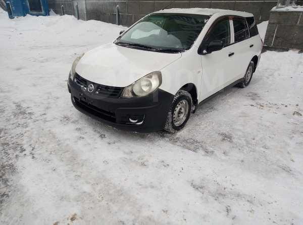 Nissan AD, 2007 год, 322 000 руб.