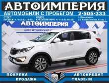 Красноярск Sportage 2014