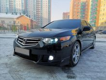 Чита Honda Accord 2008