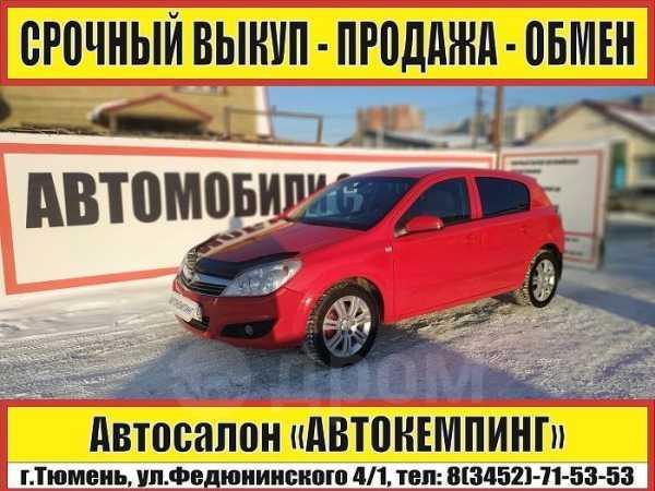 Opel Astra, 2007 год, 259 000 руб.