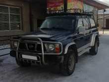 Усть-Кокса Patrol 1990