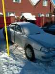 Toyota Vista, 1997 год, 180 000 руб.