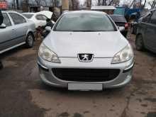 Усть-Лабинск 407 2004