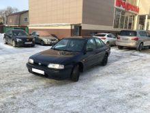 Копейск Primera 1992