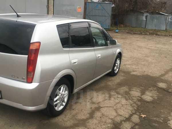 Toyota Opa, 2000 год, 238 000 руб.