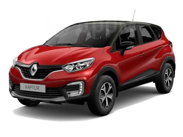 Renault Kaptur, 2020 год, 1 129 990 руб.