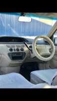 Toyota Vista, 1998 год, 315 000 руб.