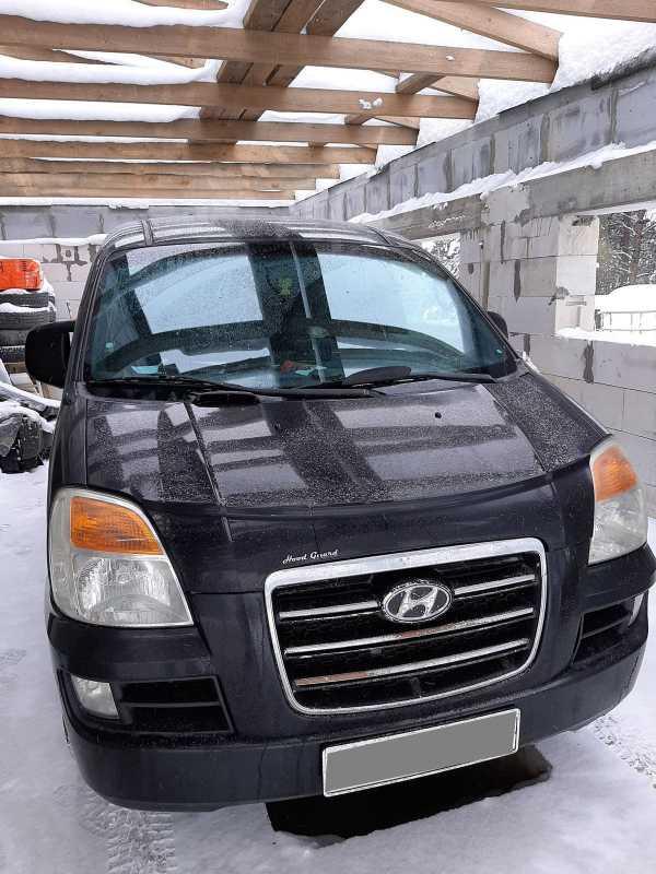 Hyundai Starex, 2005 год, 399 000 руб.