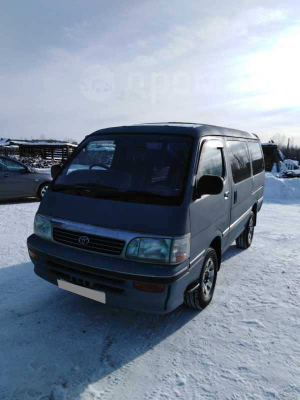 Toyota Hiace, 1995 год, 370 000 руб.