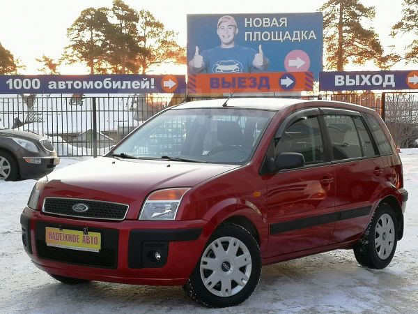 Ford Fusion, 2008 год, 345 000 руб.